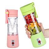 Портативный мини Блендер для смузи и коктейлей, USB Blender Juice Cup., фото 4