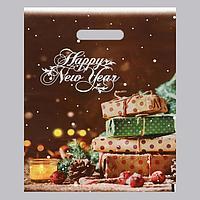 Пакет 'Новогодние подарки', полиэтиленовый с вырубной ручкой, 30х40 см, 50 мкм (комплект из 20 шт.)