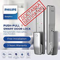 Электронный замок - Philips Easy Key Alpha silver