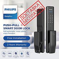 Электронный замок - Philips Easy Key Alpha black