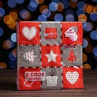 Новогодние салфетки бумажные Лилия 33х33 'Скандинавская' 2сл 20л.