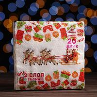 Новогодние салфетки бумажные Лилия 33х33 'Дед Мороз с подарками' 2сл 20л.