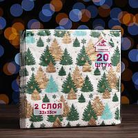 Новогодние салфетки бумажные Лилия 33х33 'Морозный лес' зеленый цвет 2сл 20л.