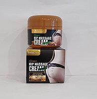 Крем для подтяжки ягодиц Danjia Ginger Hip Massage Cream 230ml