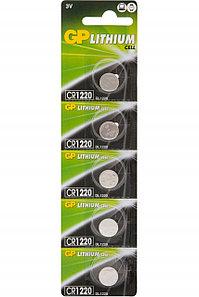 Батарейки GP CR1220RA - 7С5