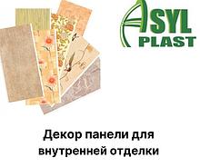 Декор панели для внутренней отделки