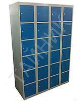 Шкаф металлический для хранения сумок ТАЙНИК KZ серии ШР-420 1200