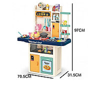 Детская кухня Talented Chef 922-106 (свет, звук, вода, пар)