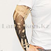 Тату рукав эластичный 370 мм Арабские символы