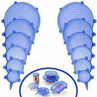 Набор универсальных силиконовых крышек для любых продуктов и емкостей (6шт. в ассортименте)