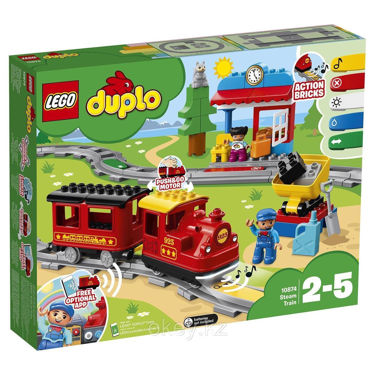 LEGO Duplo: Поезд на паровой тяге 10874