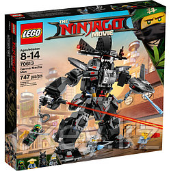 LEGO Ninjago Movie: Робот Гарм 70613
