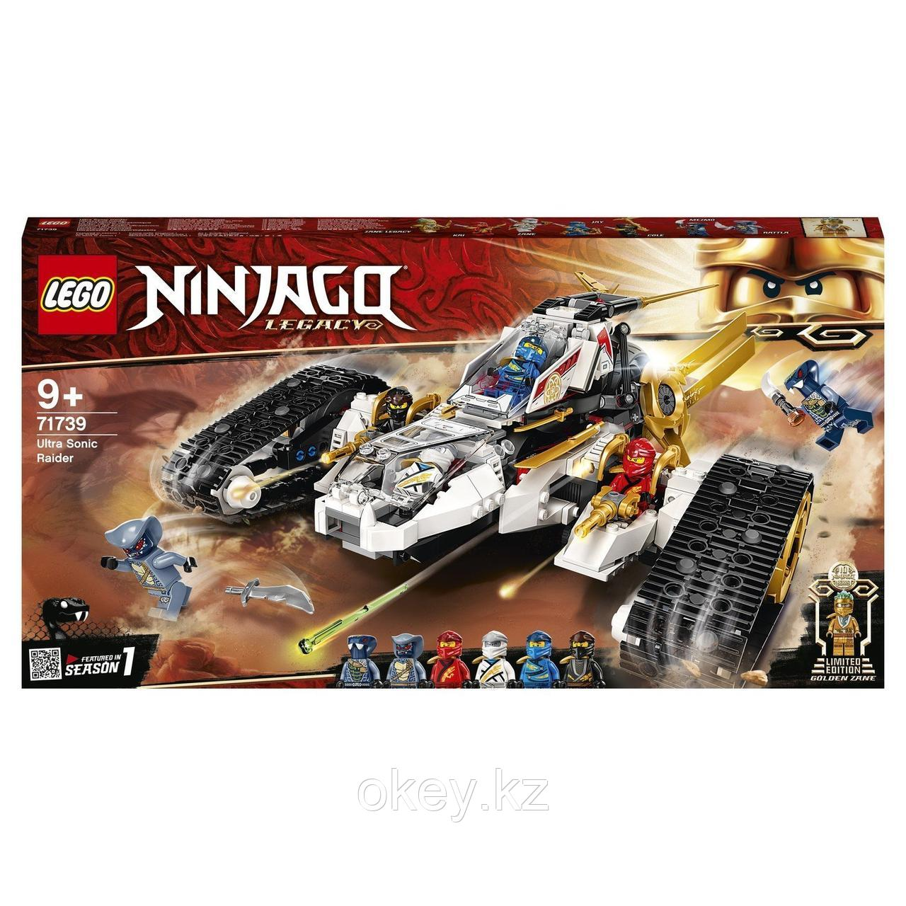 LEGO Ninjago: Сверхзвуковой самолёт 71739