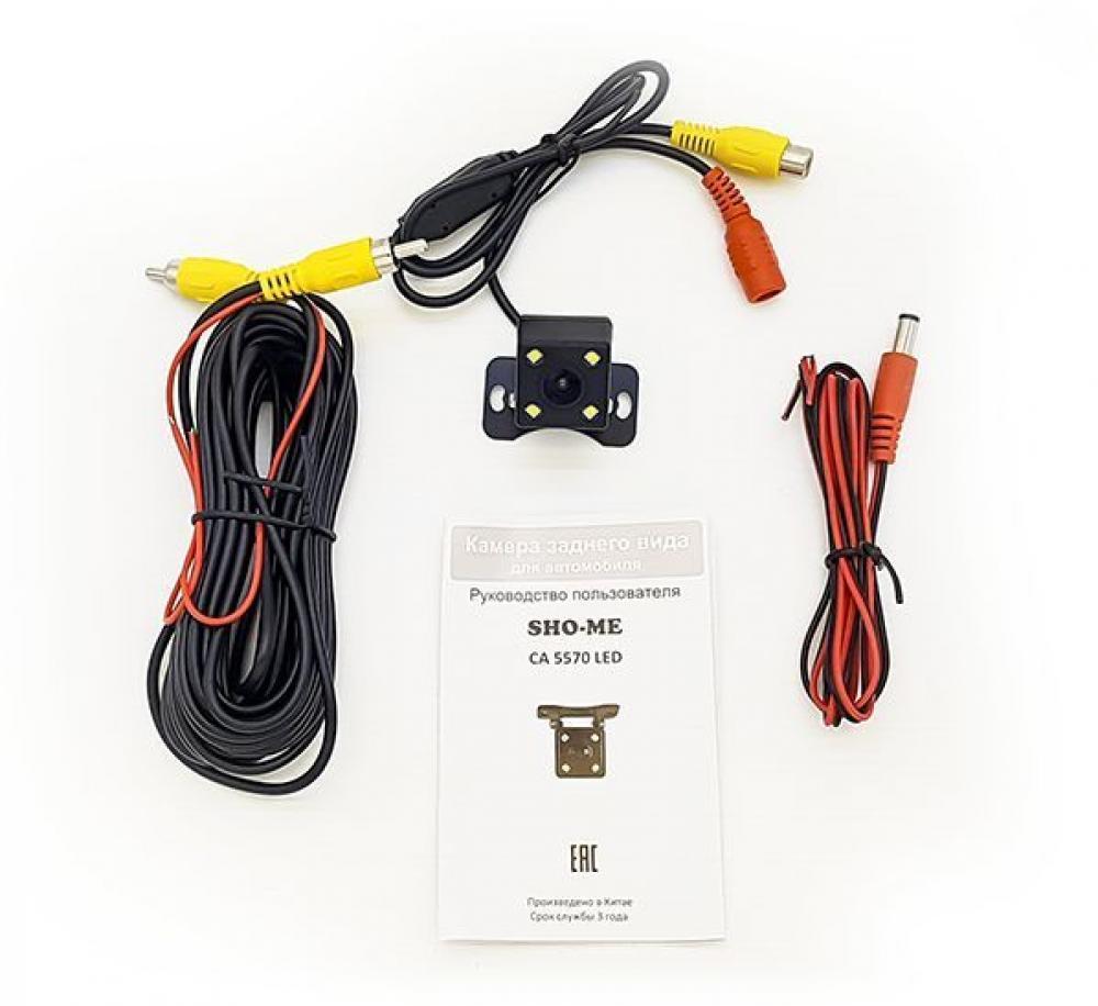Камера заднего вида  CA-5570 LED