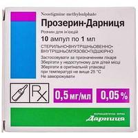 Прозерин-Дарница 0,05% 1мл №10 амп.
