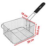 Сетки(корзина) для фритюрниц, чикен аппаратов и чебуречниц, фото 2