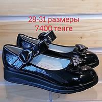 Туфли синие в школу для девочек
