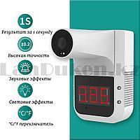 Бесконтактный инфракрасный стационарный термометр с ЖК-дисплеем ES T03 белый
