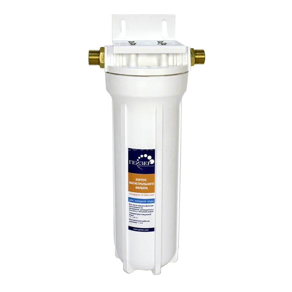 """Корпус фильтра Гейзер SL10″ 3/4"""" с ниппелями для холодной воды, белый"""