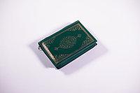 Карманный Коран на замке, турецкий шрифт (на арабском языке)