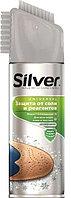 Защита от соли и реагентов Silver, 250 мл