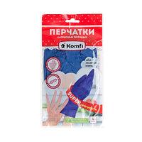 Перчатки латексные прочные Komfi L, 1 пара H003G