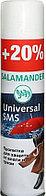 Водоотталкивающая универсальная пропитка Salamander Universal SMS, 300мл