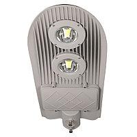 Светильник RKU COSconce LED COB LE042A 100W 6000K 2