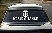 Наклейка World Of Tanks