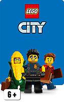 Lego City (Лего Сити)