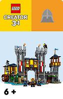 Lego Creator (Лего Креатор)