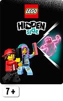 Lego Hidden Side (Лего Хидден Сайд)