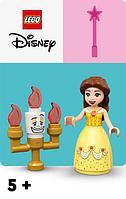 Lego Disney Princesses (Лего Принцессы Дисней)