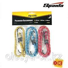 Резинки багажные 450-600-900 мм, 3 шт, SPARTA