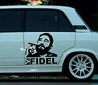 """Наклейка """"FIDEL"""""""