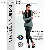 Легинсы женские Fashion Style 240 Leggins, цвет джинс меланж (jeans melange), размер 4
