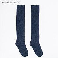 Гольфы женские махровые, цвет джинс, размер 23-25