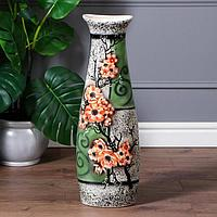 """Ваза напольная """"Диана"""", сакура, керамика, 65 см, микс"""