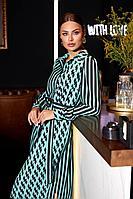 Женское осеннее бирюзовое деловое нарядное платье Gizart 7523-1 44р.