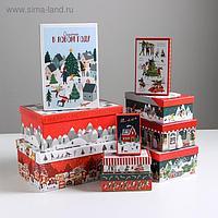 Набор подарочных коробок 10 в 1 «Новогодние истории», 12 × 7 × 4 - 32.5 × 20 × 12.5 см