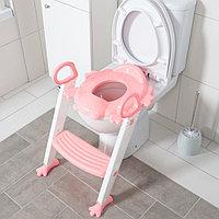 Детское сиденье на унитаз со ступенькой 'Помощник малыша', с ручками, цвет розовый