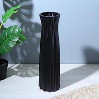 Ваза напольная 'Геометрия', черный цвет, 69 см, керамика