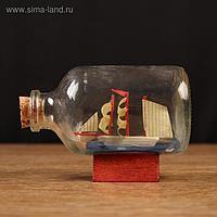 """Корабль сувенирный """"Александра"""", в бутылке, горизонт. 7,5*4*5см"""