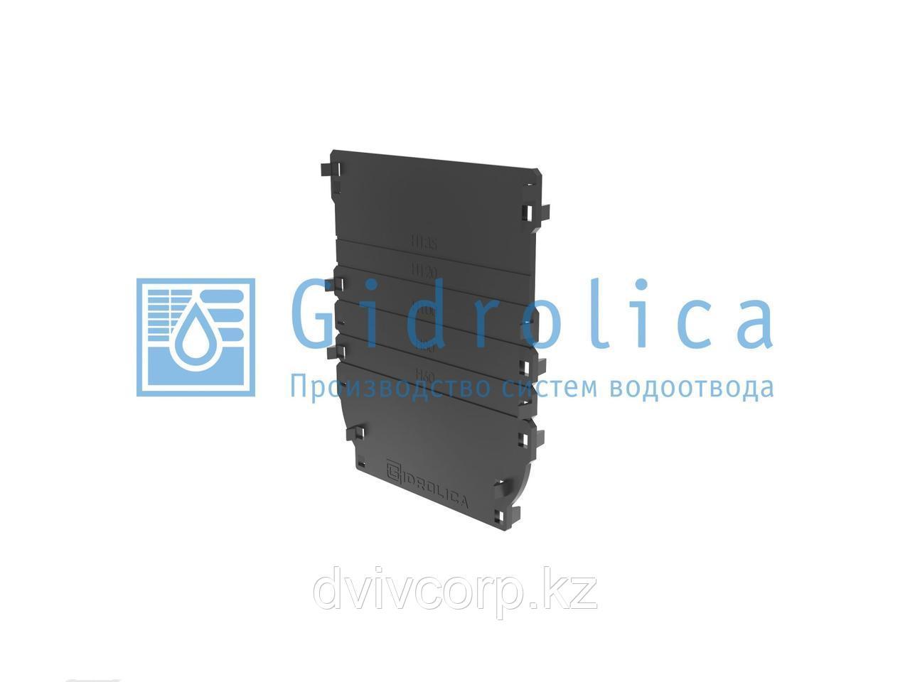 Арт. 18101 Торцевая заглушка универсальная для лотка водоотводного Gidrolica Standart/Standart Plus DN100,