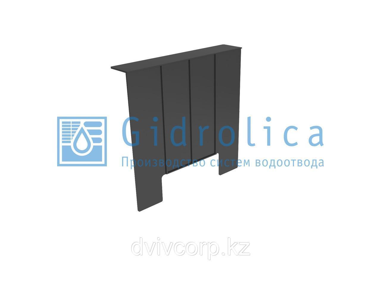 Арт. 210 Перегородка-сифон для дождеприемника Gidrolica Point 30.30 - пластиковая