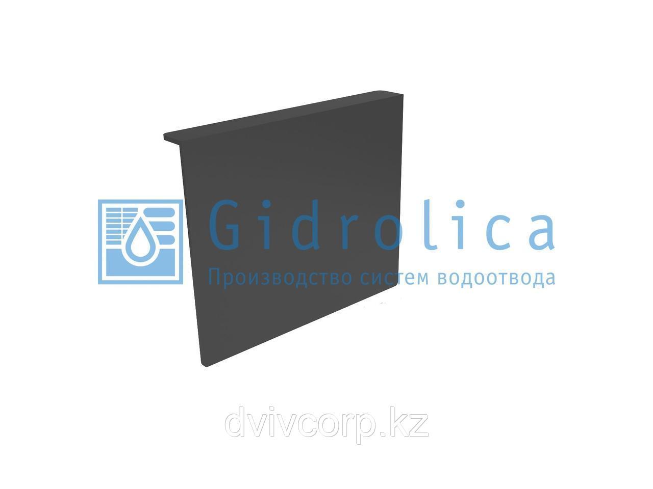 Арт. 212 Перегородка-сифон для дождеприёмника Gidrolica Point ДП-20.20 – пластиковая