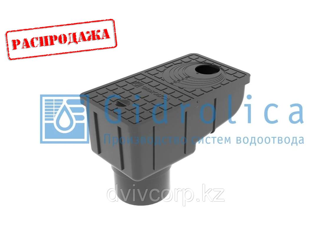 Арт. 28135 Трап уличный Gidrolica Rain ТУ-30.16,6.20 - пластиковый с крышкой глухой пластиковой