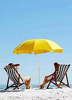 Большой зонт от солнца и осадков