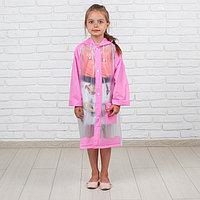Дождевик детский 'Гуляем под дождём', розовый, L