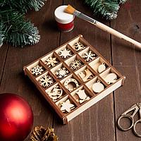 Набор заготовок в коробке 'Новогодний', по 3 заготовки в ячейке